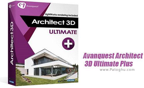 دانلود Avanquest Architect 3D Ultimate Plus برای ویندوز