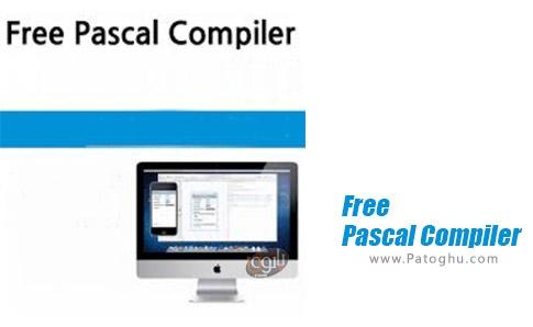 دانلود Free Pascal Compiler برای ویندوز