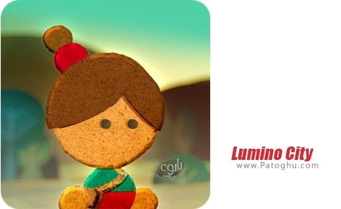 دانلود lumino city برای اندروید