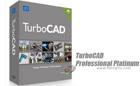 دانلود TurboCAD Pro Platinum