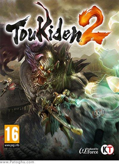 دانلود Toukiden 2 برای کامپیوتر