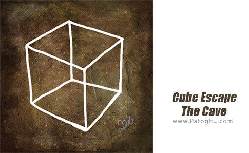 دانلود Cube Escape: The Cave برای اندروید