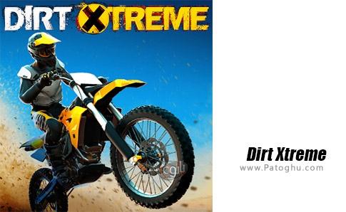 دانلود Dirt Xtreme برای اندروید