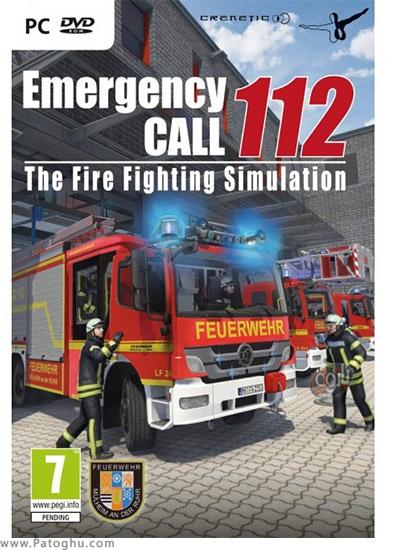 دانلود Emergency Call 112 برای ویندوز