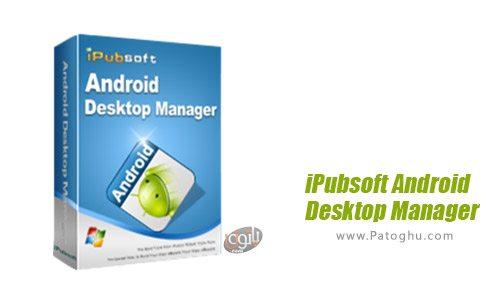 دانلود iPubsoft Android Desktop Manager برای ویندوز