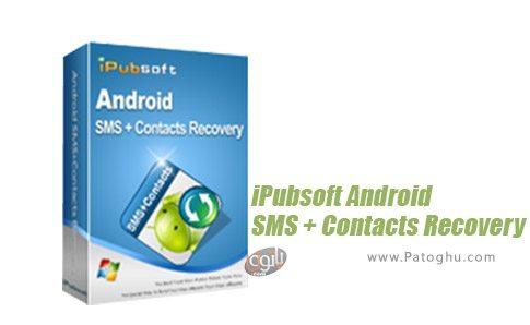 دانلود iPubsoft Android SMS + Contacts Recovery برای ویندوز