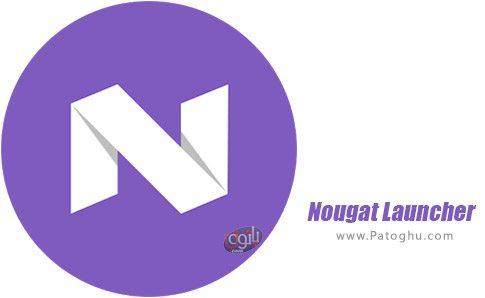 دانلود Nougat Launcher Prime برای اندروید
