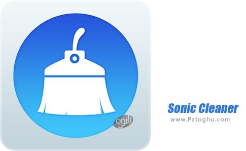 دانلود Sonic Cleaner برای اندروید