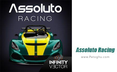 دانلود Assoluto Racing برای اندروید