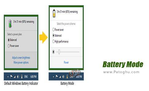 دانلود Battery Mode برای ویندوز