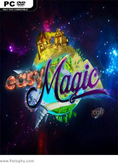 دانلود Easy Magic برای ویندوز