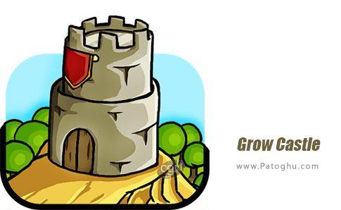 دانلود Grow Castle برای اندروید