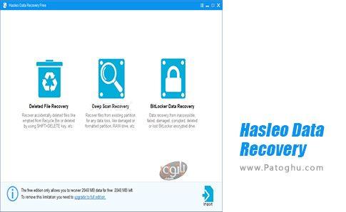 دانلود Hasleo Data Recovery برای ویندوز