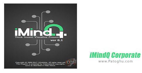 دانلود iMindQ Corporate برای ویندوز