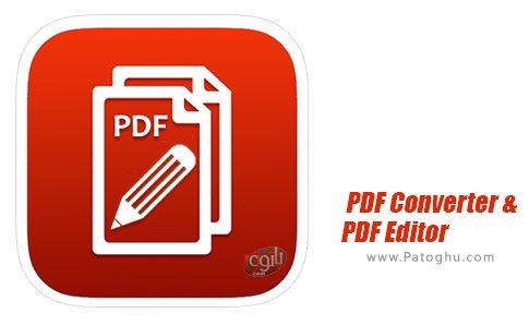 دانلود PDF Converter & PDF Editor برای اندروید