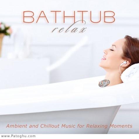 دانلود مجموعه موزیک بی کلام برای لحظات آرامش بخش Chillout Music for Relaxing Moments 2017