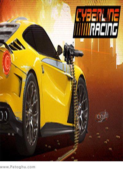 دانلود Cyberline Racing برای ویندوز