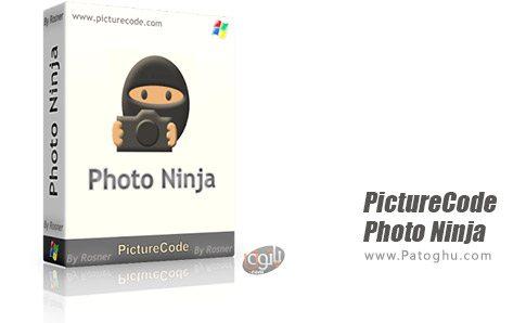 دانلود PictureCode Photo Ninja برای ویندوز