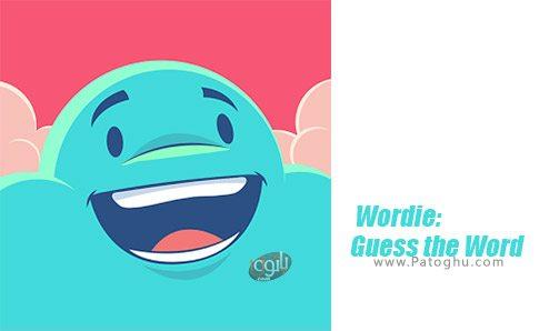 دانلود Wordie: Guess the Word برای اندروید