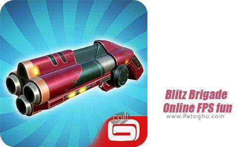 دانلود Blitz Brigade - Online FPS fun برای اندروید