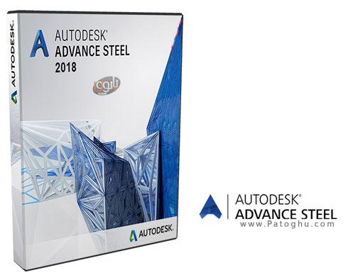 دانلود Autodesk Advance Steel برای ویندوز