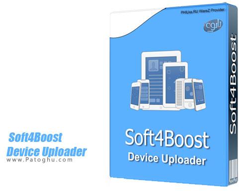 دانلود Soft4Boost Device Uploader برای ویندوز