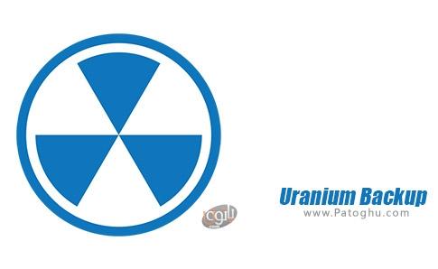 دانلود Uranium Backup برای ویندوز
