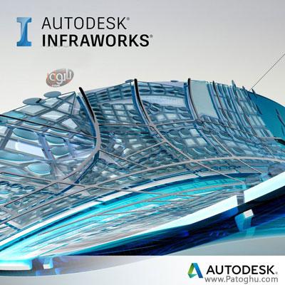 دانلود Autodesk InfraWorks 360 Pro 2018