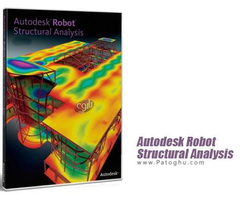 دانلود Autodesk Robot Structural Analysis Professional 2018
