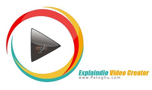 نرم افزار Explaindio Video Creator Platinum