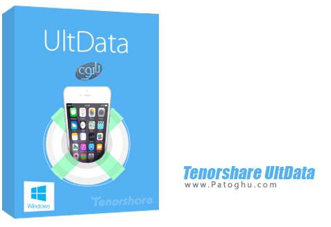 نرم افزار Tenorshare UltData