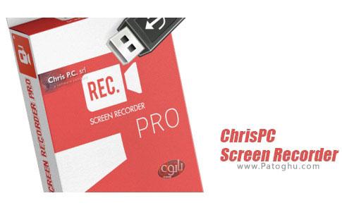 دانلود ChrisPC Screen Recorder برای ویندوز