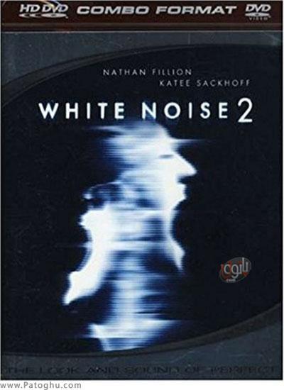 دانلود White Noise 2 برای ویندوز