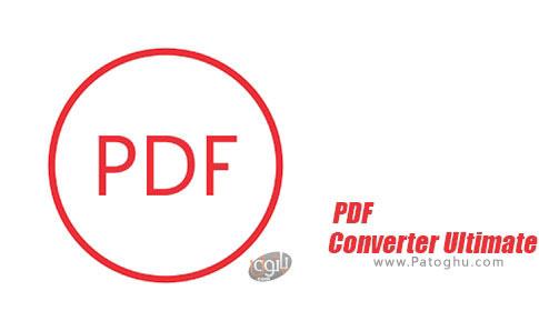 دانلود PDF Converter Ultimate برای اندروید