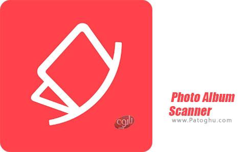 دانلود Photo Album Scanner برای اندروید