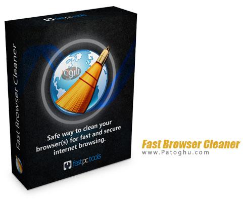 نرم افزار Fast Browser Cleaner PRO