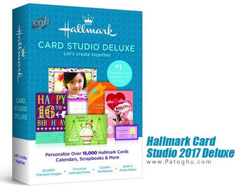 نرم افزار Hallmark Card Studio