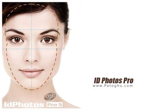 نرم افزار ID Photos Pro