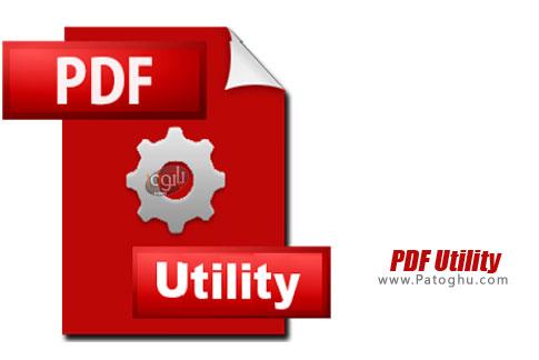 نرم افزار PDF Utility