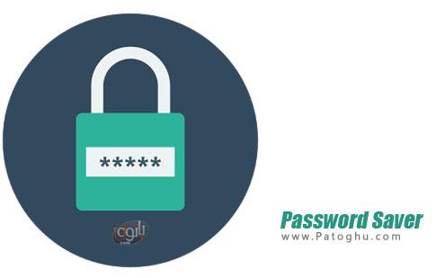نرم افزار Password Saver