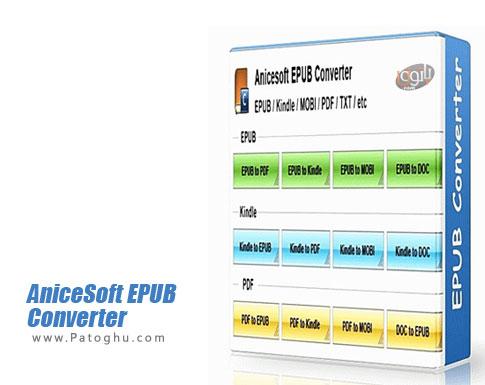 دانلود AniceSoft EPUB Converter برای ویندوز