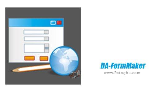 دانلود DA-FormMaker برای ویندوز
