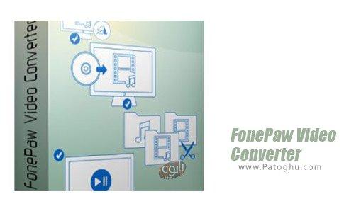دانلود FonePaw Video Converter Ultimate برای ویندوز