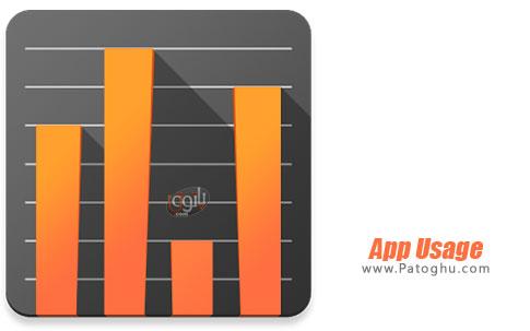 نرم افزار App Usage - Manage/Track Usage
