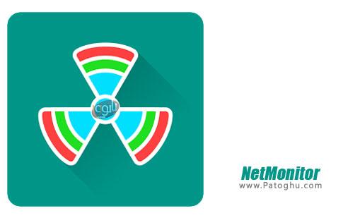 نرم افزار NetMonitor Pro
