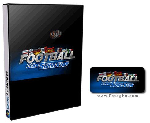 دانلود Football Club Simulator - FCS برای ویندوز