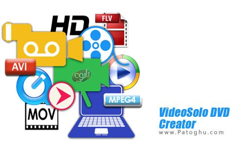 دانلود VideoSolo DVD Creator برای اندروید