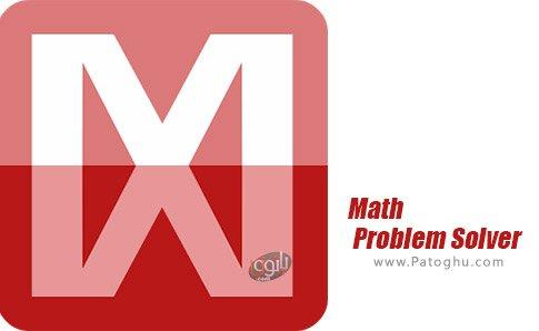 دانلود Mathway - Math Problem Solver برای اندروید