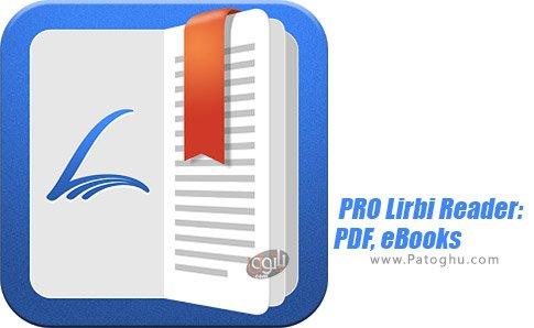 دانلود PRO Lirbi Reader: PDF, eBooks برای اندروید