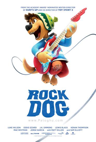 دانلود Rock Dog